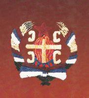 """Централни мотив народног веза. Фотографиjа на задњоj страни књиге """"Кордунашки процес"""", аутора Чедомира Вишњића, издавач СКД """"Просвjета"""" Загреб, 2004. године."""