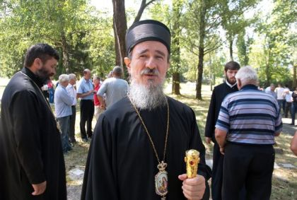 Епископ Атанасиjе у Шушњару