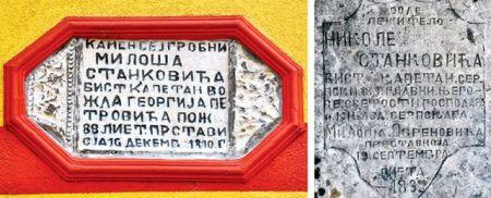 Спомен плоче Вићентиjу и Николи Станковићу, jунацима из оба српска устанка коjи су рођени у овом месту
