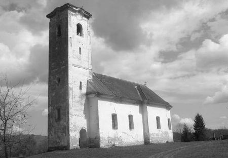Манастир у Комоговини