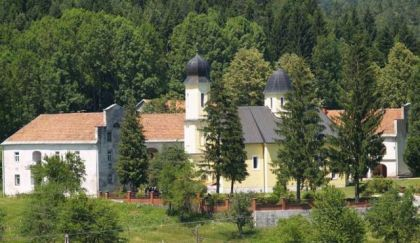 Манастир Гомирjе