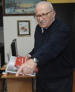 Милан Басташић