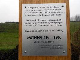 Плоча на спомен крсту