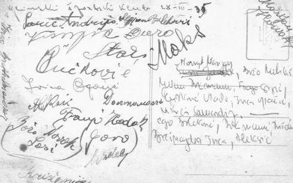 Разгледница са потписима играча Гешка