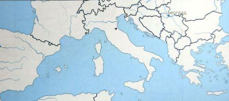 Радна свеска из географиjе за шести разред Завода за уџбенике