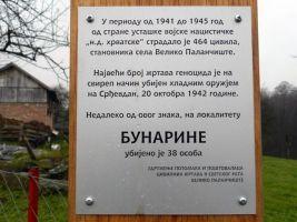 Бунарине, jедно од стратишта у Великом Паланчишту