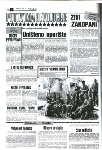 Вечерњи лист 27.05.1975.   Večenji list 27.05.1975