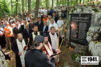 Јадовно дан сjећања 2012. | Jadovno dan sjećanja 2012.