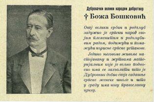 Dobrotvor  Boža Bošković | Dobrotvor Boža Bošković