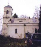 Sadilovac-Hram | Садиловац-Храм