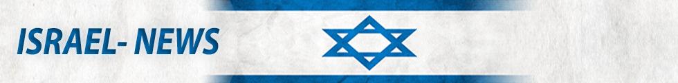 http://jadovno.com/tl_files/ug_jadovno/img/baneri/isra-news.png
