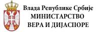 http://jadovno.com/tl_files/ug_jadovno/img/baneri/vlada-srbije-ministarstvo-vera-i-dijaspore.png