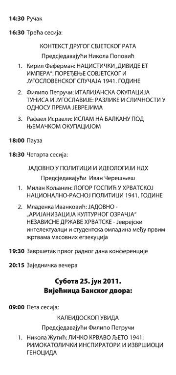 Програм конференциjе - Program konferencije