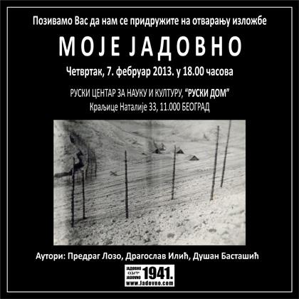 http://jadovno.com/tl_files/ug_jadovno/img/kompleks_jadovno/01.jpg