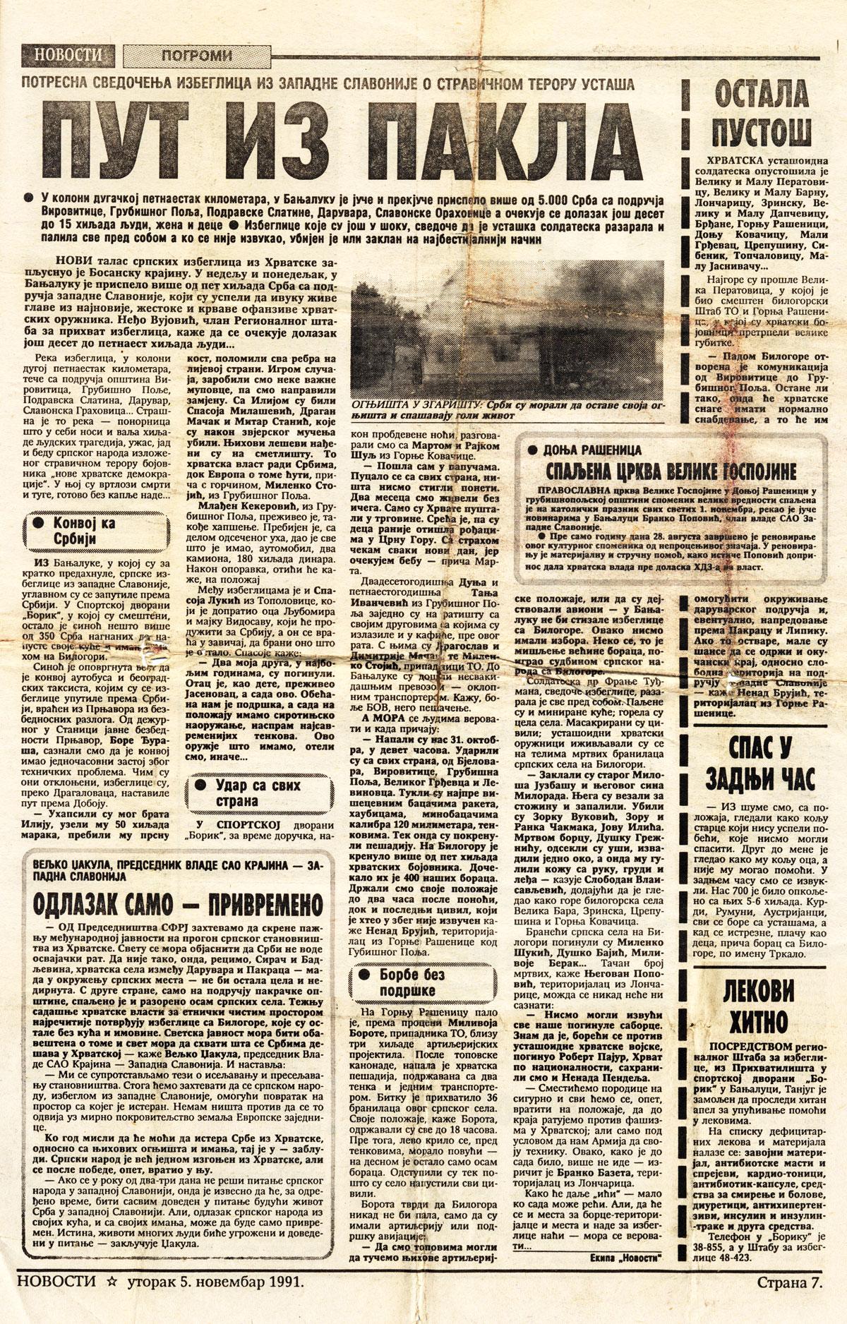 NOVOSTI - 5. novembar 1991.