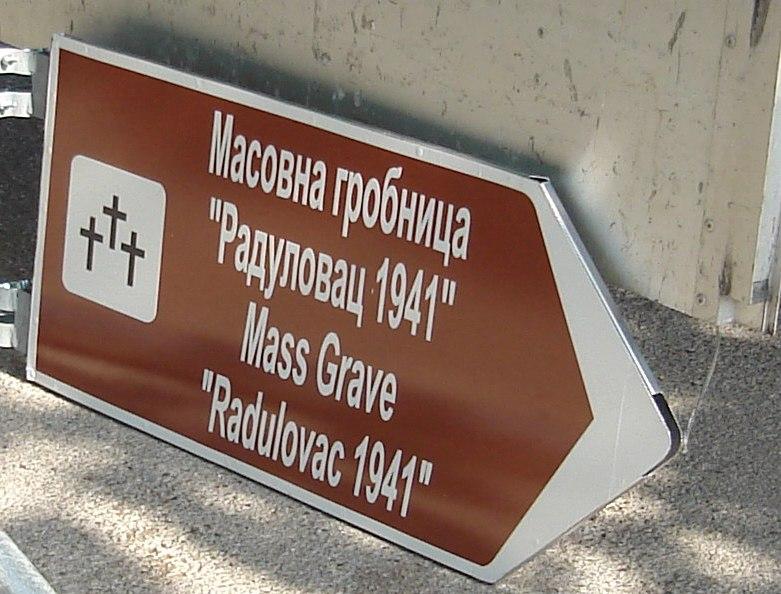 Radulovac 1941