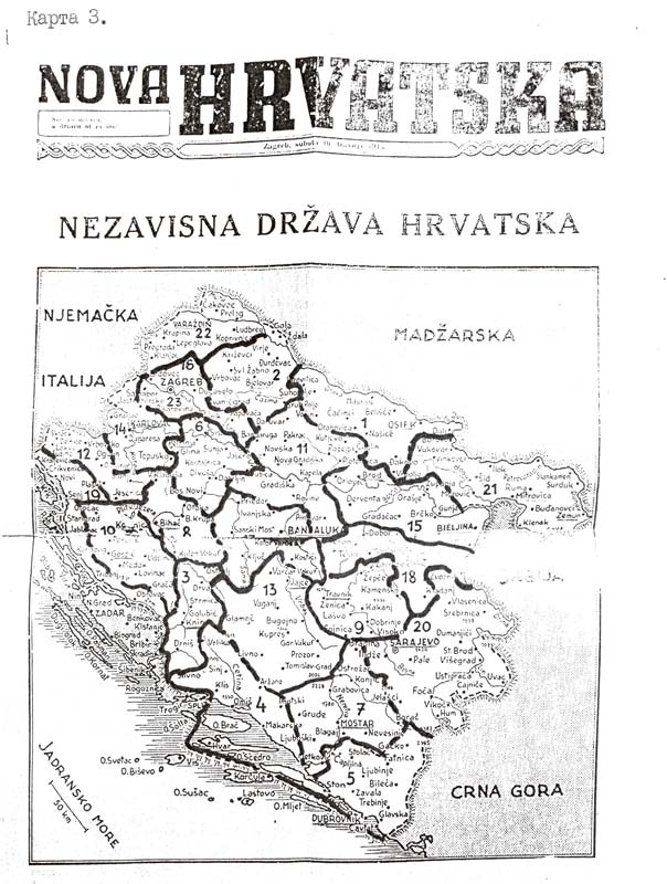Карта 3| Karta 3