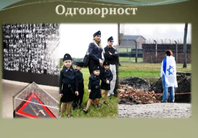 http://jadovno.com/tl_files/ug_jadovno/img/preporucujemo/2012/predavanje-pavlovic.jpg