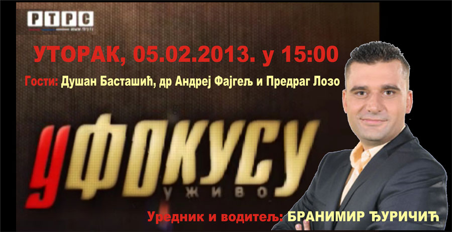 http://jadovno.com/tl_files/ug_jadovno/img/preporucujemo/2013/fokus-sajt.jpg