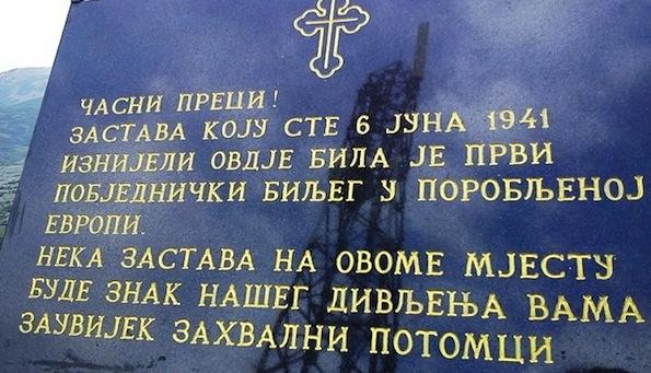 http://jadovno.com/tl_files/ug_jadovno/img/preporucujemo/2013/gat.jpg