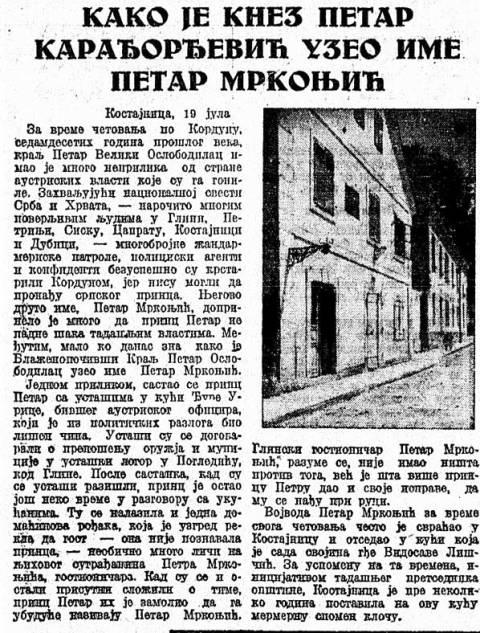 Tekst iz Politike o nastanku pseudonima Petar Mrkonjić