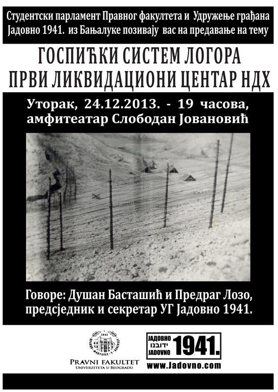 http://jadovno.com/tl_files/ug_jadovno/img/preporucujemo/2013/plakata-beograd-A3.jpg