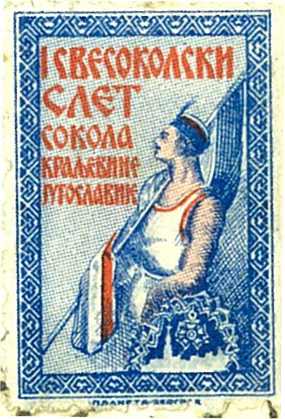 http://jadovno.com/tl_files/ug_jadovno/img/preporucujemo/2013/stradanje-sokola-slet.jpg