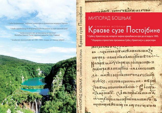http://jadovno.com/tl_files/ug_jadovno/img/preporucujemo/2014/Krvave_suze_Postojbine.jpg