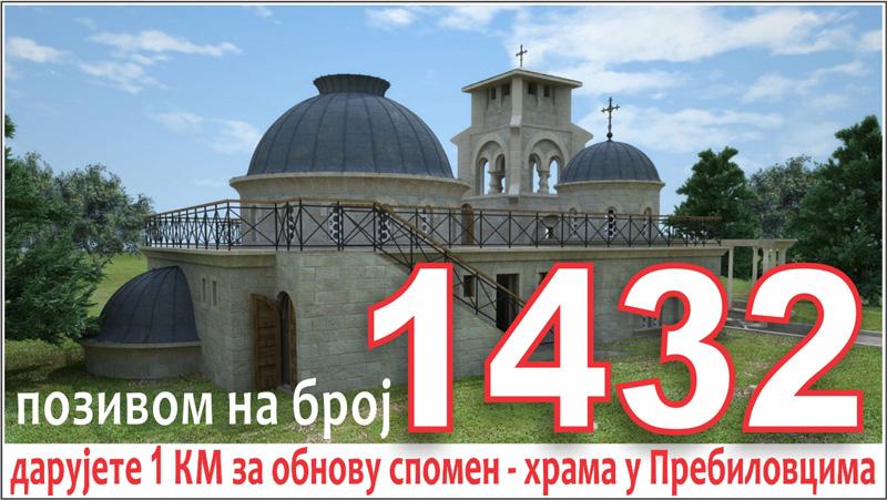 http://jadovno.com/tl_files/ug_jadovno/img/preporucujemo/2014/prebilovci-humanitarni-broj-velika.jpg