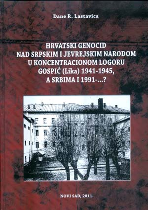 Dane Lastavica - Hrvatski genocid