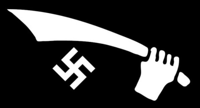 Amblem Handžar divizije
