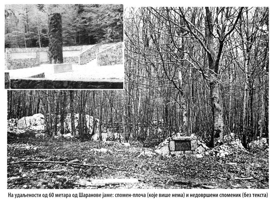 Na Velebitu, na udaljenosti 60 metara od Šaranove jame: spomen ploča (koje više nema) i nedovršen spomenik (koga više nema)