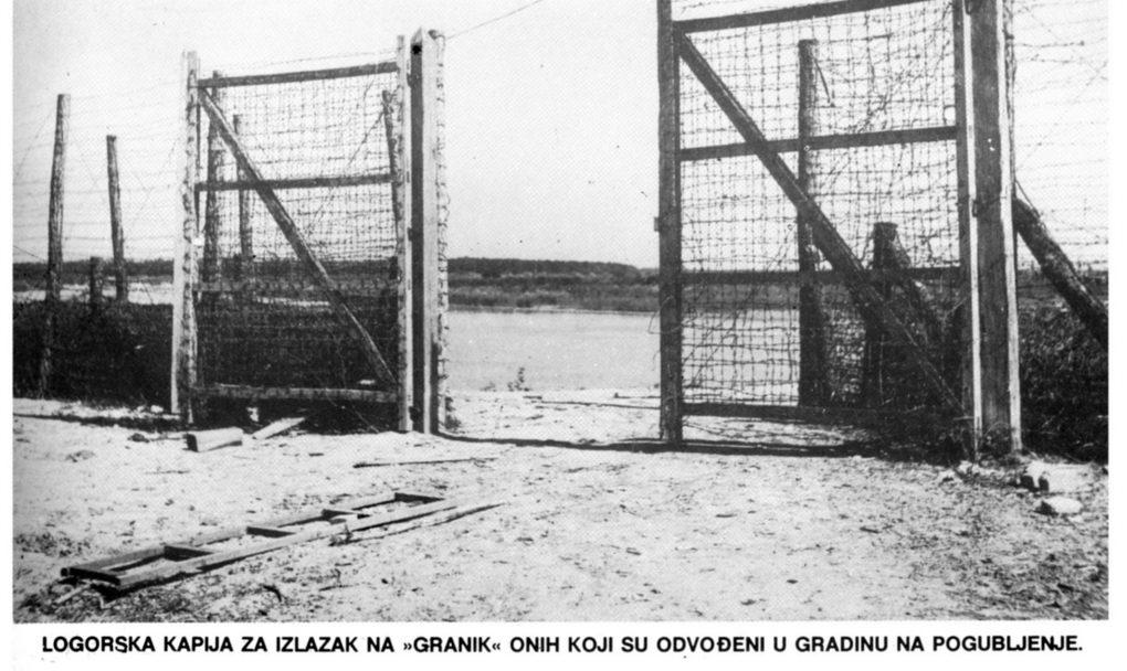 Jasenovac, logorska kapija