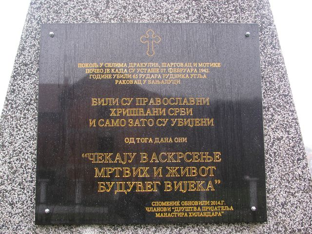 http://jadovno.com/tl_files/ug_jadovno/img/stratista/Spomen_ploca_rakovackim_rudarima.jpg