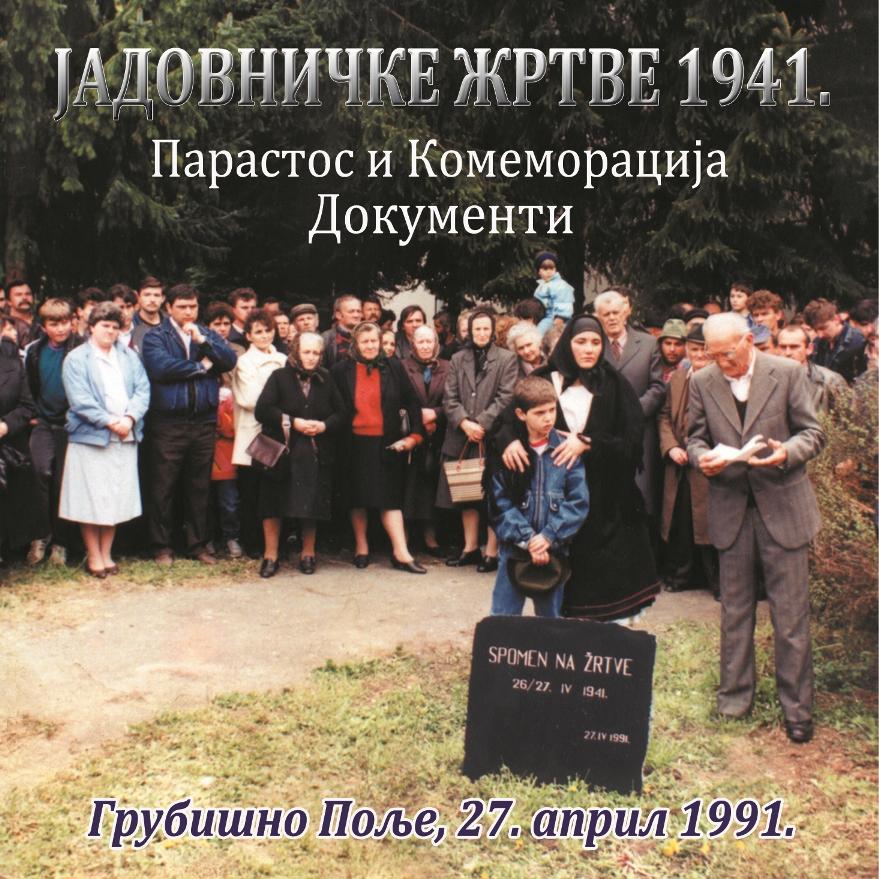 http://jadovno.com/tl_files/ug_jadovno/img/stratista/grubisno/grubisno-polje-27-4-1991.jpg
