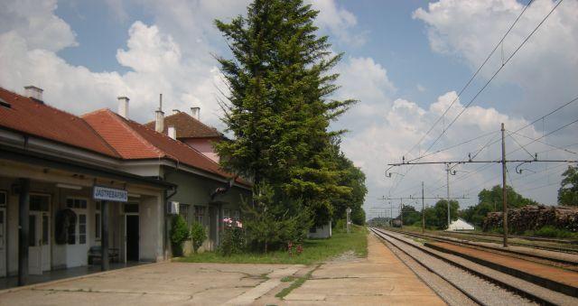 Жељезничка станица Јаска