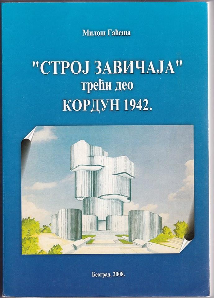 http://jadovno.com/tl_files/ug_jadovno/img/stratista/knjiga-stroj-zavicaja.jpg
