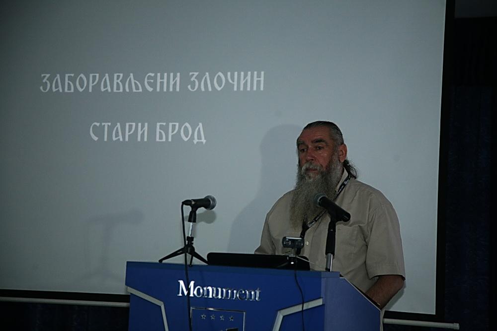 Хаџи Бранко Никитовић