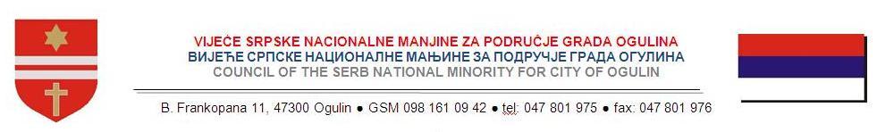 http://jadovno.com/tl_files/ug_jadovno/img/stratista/ostala_stratista/zaglavlje-vsn.JPG