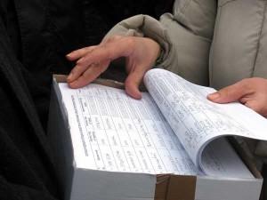BG- Peticija