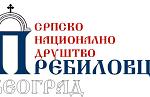snd_prebilovci.png