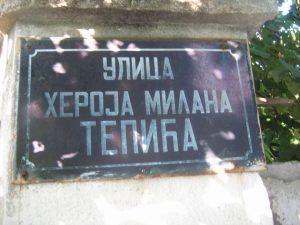 Улица хероја Милана Тепића - Ulica heroja Milana Tepića