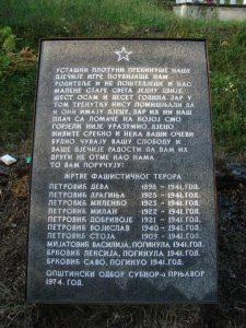Grobnica u selu Kremna kod Prnjavora-lijeva spomen ploča