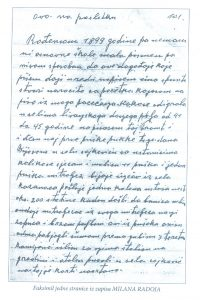 Факсимил једне странице из записа Милана Радоје