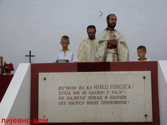Livno 2012. | Livno 2012.
