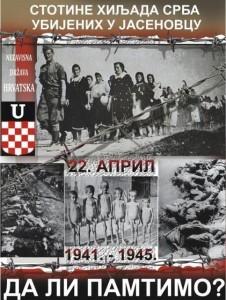 jasenovac-da-li-pamtimo.jpg