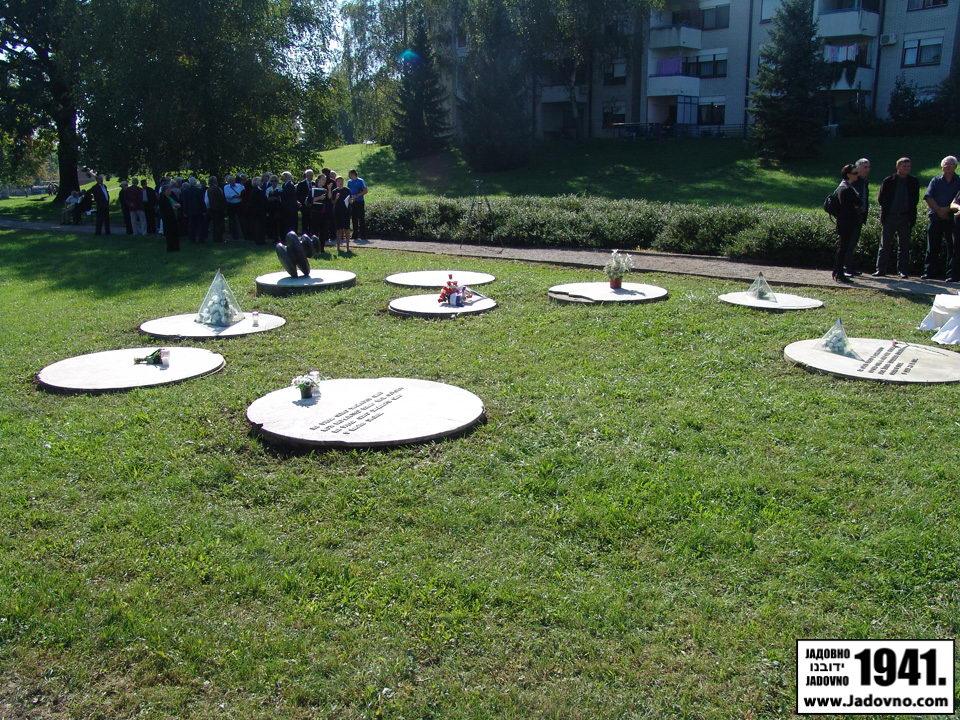 sisak-2012-parastos-komemoracija-001.jpg