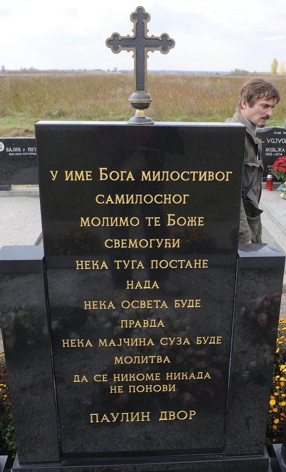 Споменик - Паулин Двор