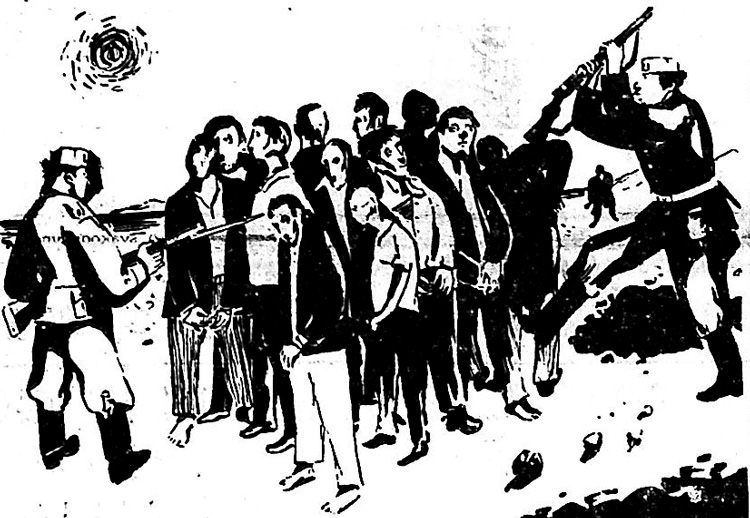 Илустрација за текст о суђењу | Ilustracija za tekst o sudjenju