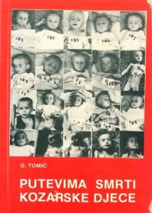 putevima-kozarske-djece01.jpg